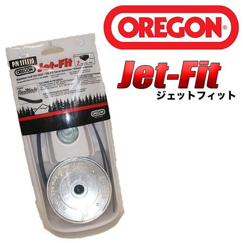 【アウトレット商品】オレゴン ジェットフィット2本ライン
