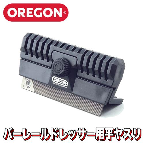 オレゴン バーレールドレッサー用平ヤスリ(6枚入り)