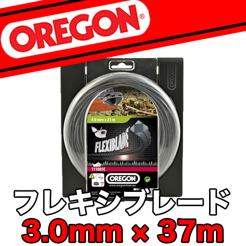 オレゴンナイロンコード フレキシブレード (太さ 3.0mm×長さ37m)