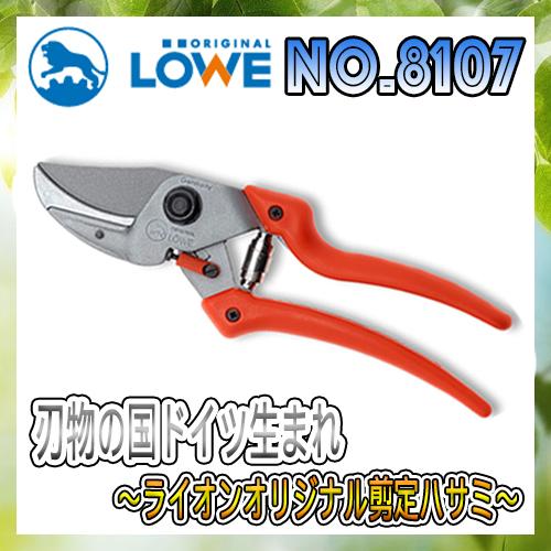 LOWEライオン剪定ハサミ8,107